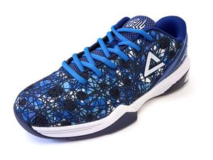 peak basketball shoes delly 1